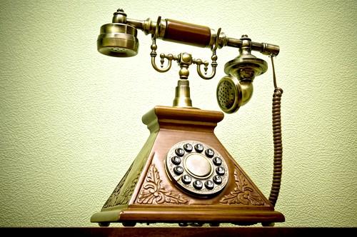 Як дізнатися домашній телефон