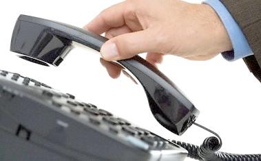 Як занести телефон в чорний список