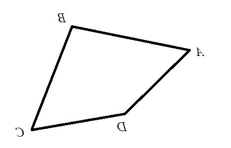 Як знайти периметр чотирикутника