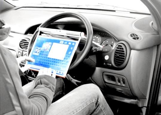 Як підключити ноутбук до автомобіля