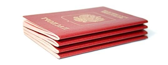 Як прискорити отримання закордонного паспорта