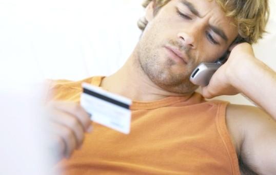 Як дізнатися, чи є на вас кредит